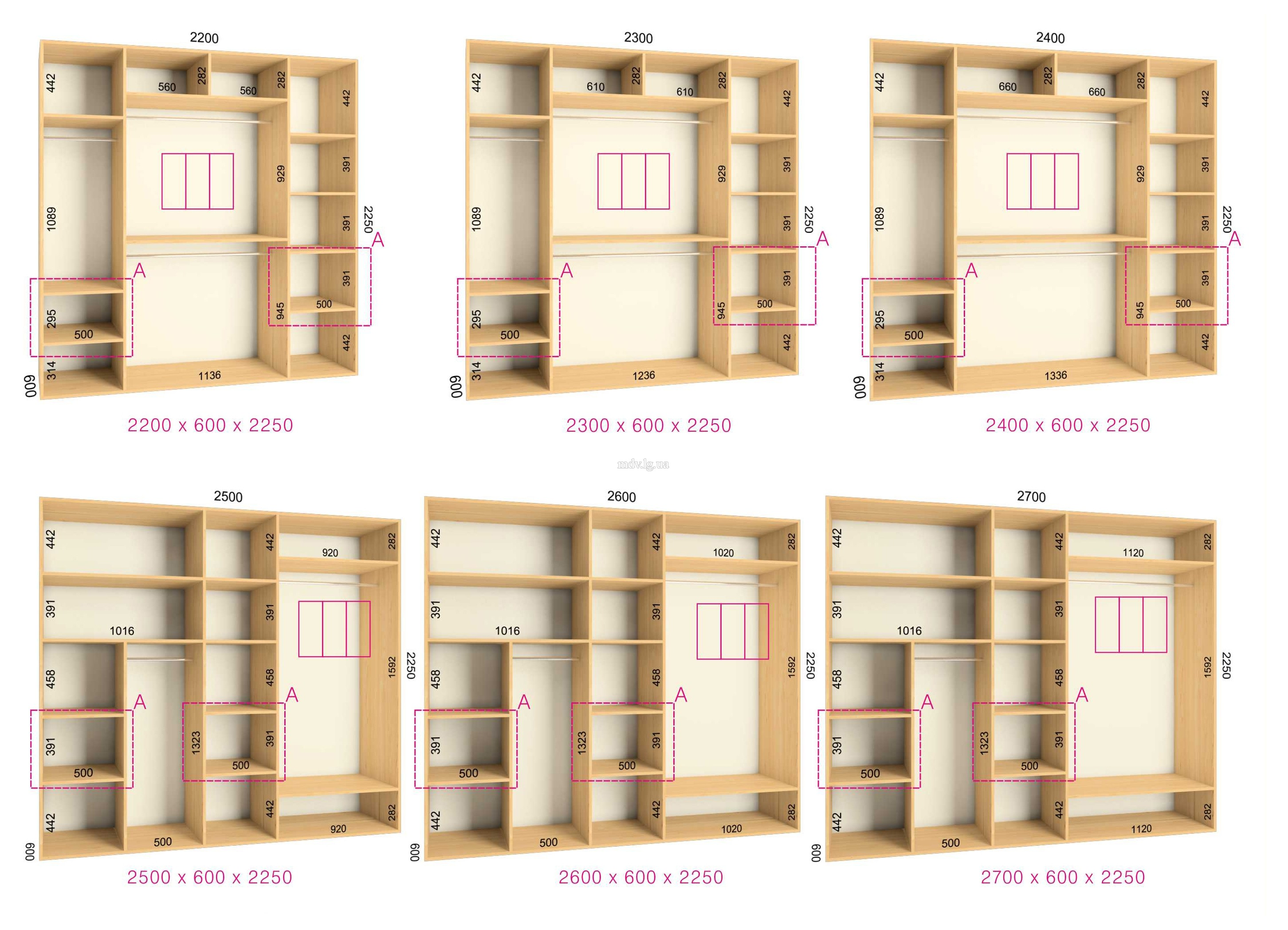 """Внутреннее наполнение шкафов купе серии """"люкс"""" мебельный кал."""